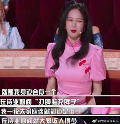 http://www.weixinrensheng.com/baguajing/2625055.html