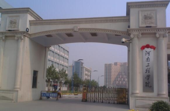 河南工程学院一学生酒后坠楼身亡 校方:积极配合警方调查