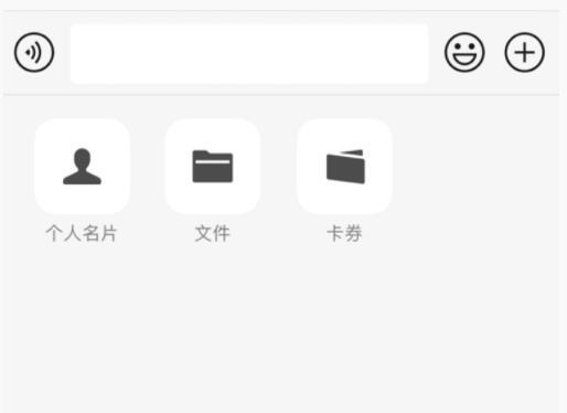 微信支持发送大文件 高清视频和图片不会被压缩