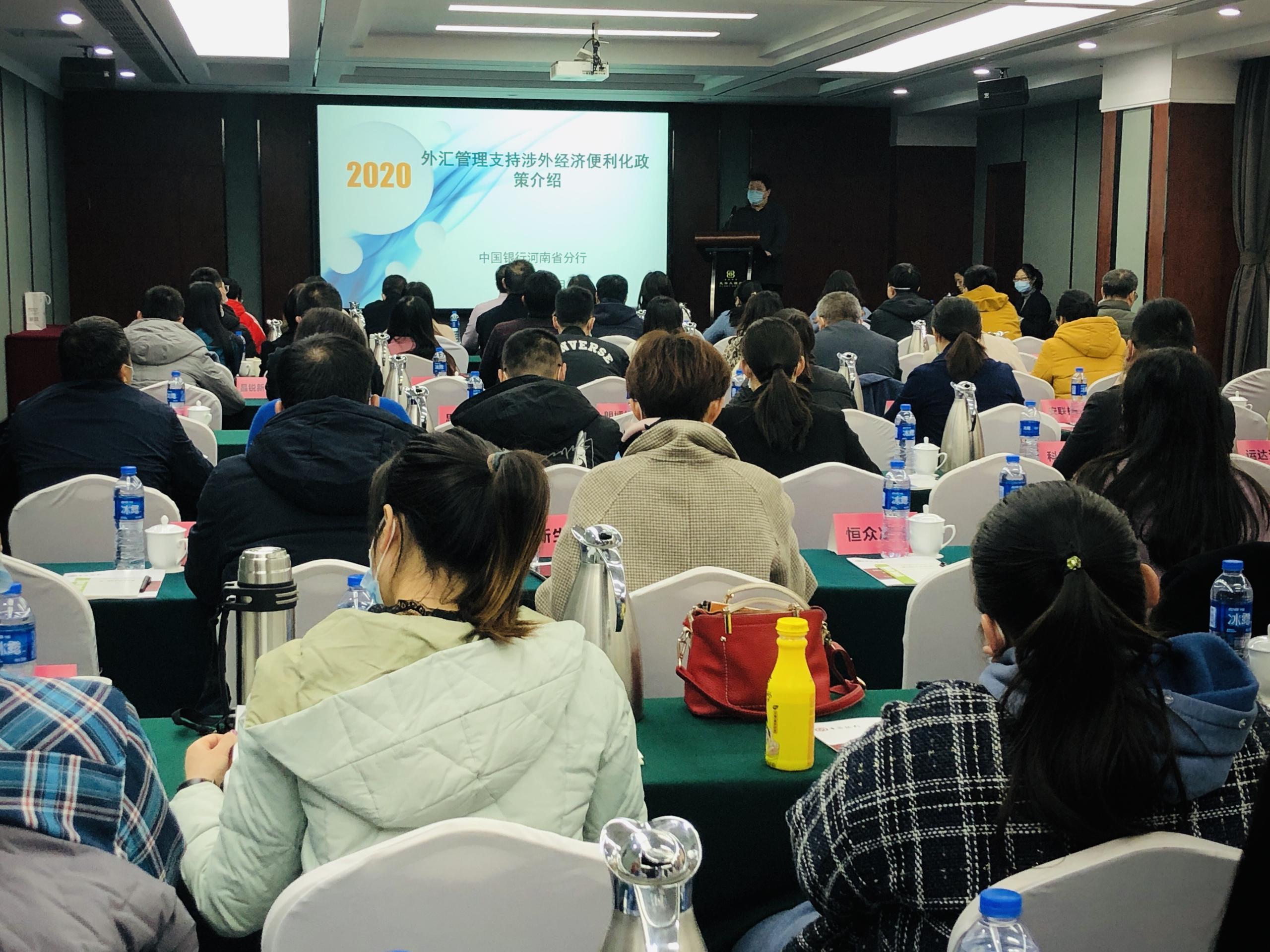 """中国银行河南省分行发挥专业优势 助力""""双循环""""新发展格局"""