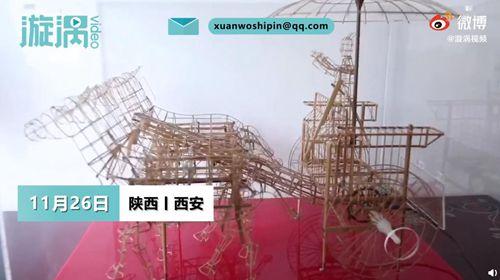 83岁老人用900多根竹条3000多个绑扎,做了