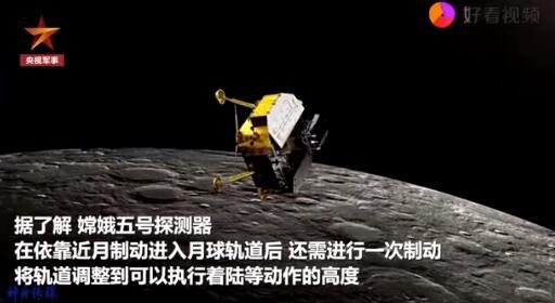 嫦娥五号为什么要踩两次刹车:重量大、推力小