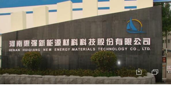 河南惠强新材重启IPO 辅导机构更换为海通证券