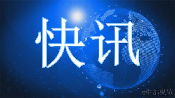 钟南山:新冠