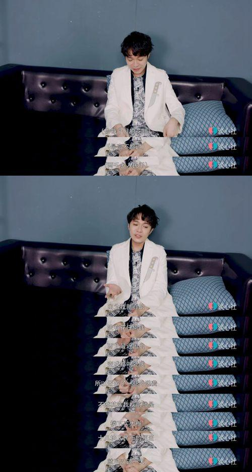 http://www.weixinrensheng.com/baguajing/2445034.html
