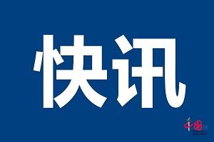 民航局:春节期间机票可免费退改!