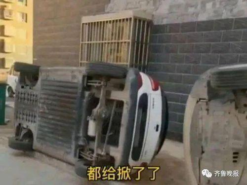 居民掀翻4辆私家车为消防车开路 该事件详情始末曝光!!