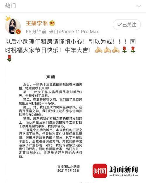 http://www.weixinrensheng.com/shenghuojia/2583218.html