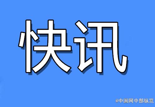 四川盐亭发现三星堆时期大型聚落遗址
