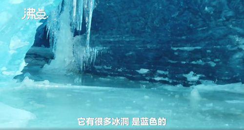 男子西藏发现蓝色古冰川 绝美震撼!