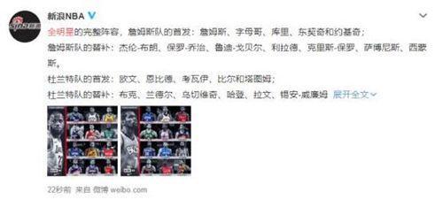 http://www.weixinrensheng.com/tiyu/2627548.html