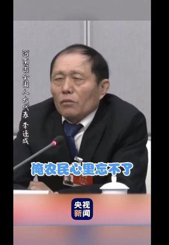 代表的河南话版中国加油顺口溜火了