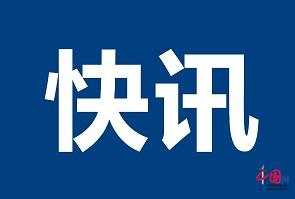 国际奥委会将从中国采购疫苗