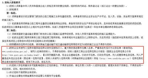 """禹州5亿元工程项目两投标企业报价九位数相同被指""""串标"""" 回应称不能认定"""