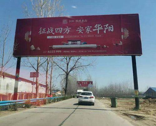"""河南西平违法跨路广告牌乱象调查:设立随意、拆除""""万难"""""""