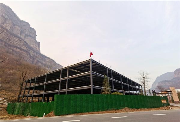 河南林州:非法占地建写生基地被查处  将