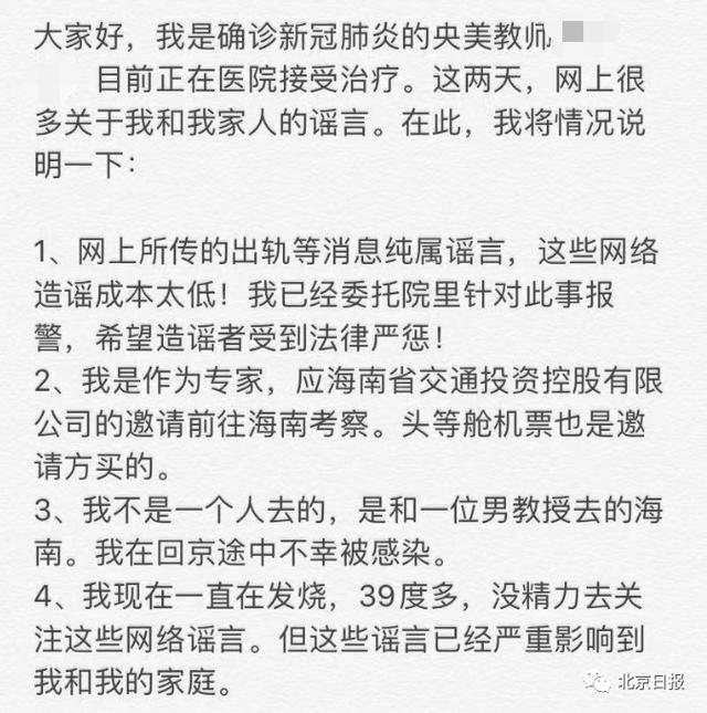 南航2019招研究生名单_北京航空飞机规章
