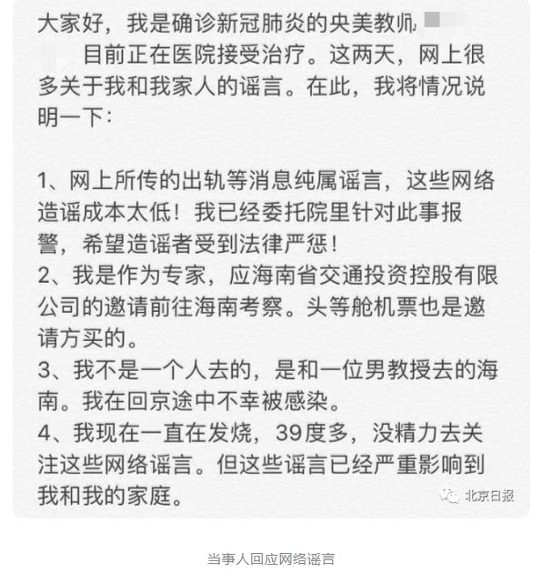 河南航信官方网_成都航空飞机动态查询
